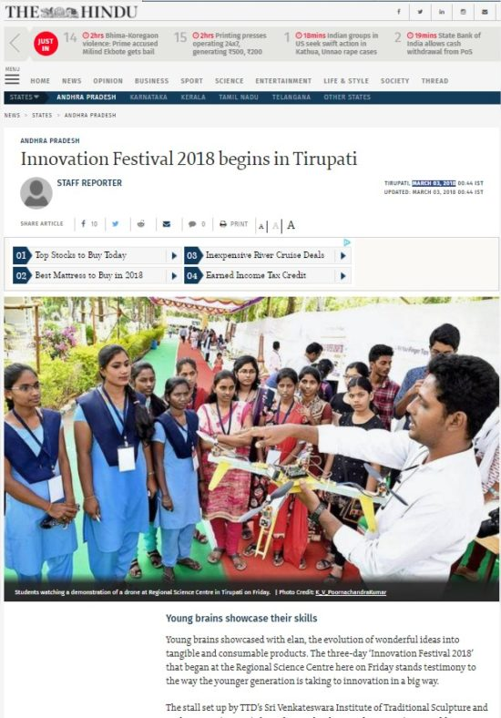 Innovation Festival 2018 begins in Tirupati - The Hindu - Google Chrome